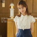6月5日再販☆【dewlis ディウリス】tocco clo...