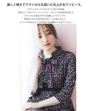 【jimolyジモリー】toccocloset(トッコクローゼット)Collection
