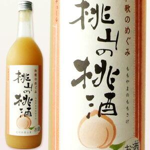 和歌のめぐみ「桃山の桃酒」720ml世界一統 「あら川の桃」の産地、桃山町でとれた桃を使用【和…