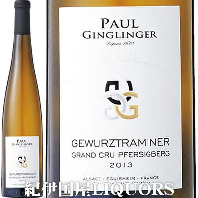 「ポール・ジャングランジェ」評価誌各誌で最高評価獲得!限りなくピュアでナチュラルな味わい...