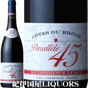 ワインスペクテータ誌 87ポイント口当たりが良く、果実味とやわらかいタンニンのバランスが秀...