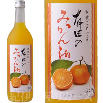 世界一統 和歌のめぐみ 有田のみかん酒720ml