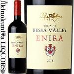 エニーラ[2013][2014]赤ワインフルボディ750mlブルガリアパザルジク州/ラ・モンドットを所有するステファン・フォン・ナイペルグ伯爵がブルガリアで醸したENIRA2013【あす楽】