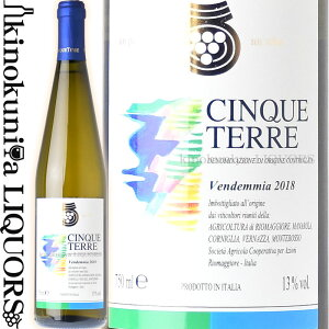 チンクエ・テッレ [2014]白ワイン 辛口 750mlイタリア リグーリア州 DOCチンクエ…