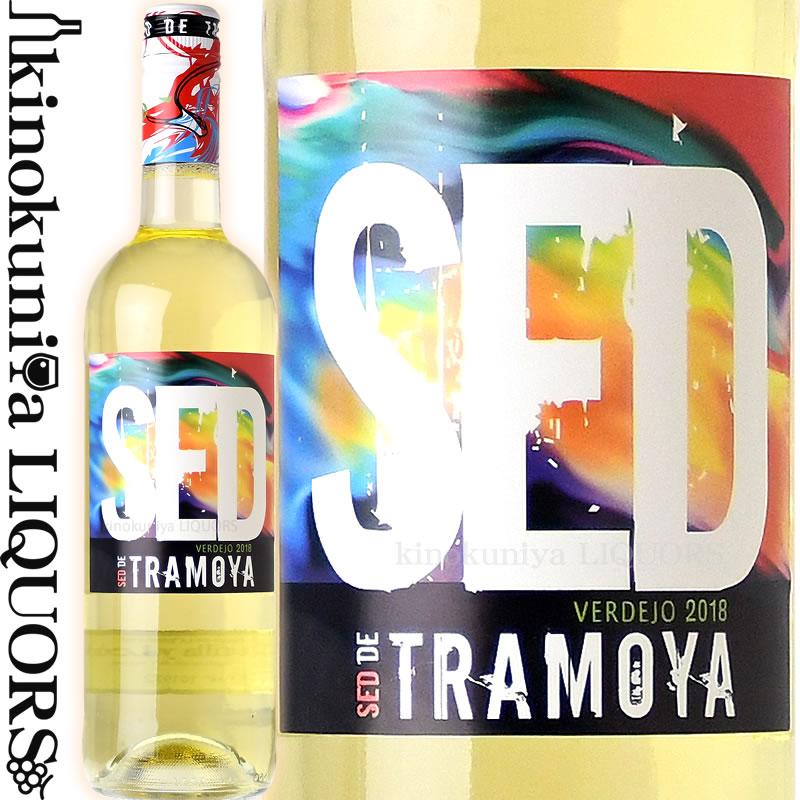 ワイン, 白ワイン  2018 750ml DO SED DE TRAMOYA
