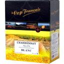 ボックスワイン ル・セップ・フランセ シャルドネ 白ワイン 辛口3L フランス ヴァン・ド・ペ…