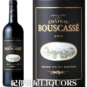 ブリュモンシャトー・ブースカッセ 赤ワイン フランス マディラン シャトー・ブースカッセ