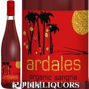 ボデガス・アルスピデアルダレス オーガニック サングリア 赤ワイン スペイン カスティーリャ・ラ・マンチャ オーガニック・サングリア