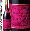 ピエール・ポネル/ボジョレー・ヌーヴォー [2020] 赤ワイン ライトボディ 750ml/フランス ブルゴーニュ地方 AOCボジョレー ボジョレー・ヌーヴォー 新酒 2019年11月21日解禁!航空便 Pierre Ponnelle Beaujolais Nouveau ボージョレー2020