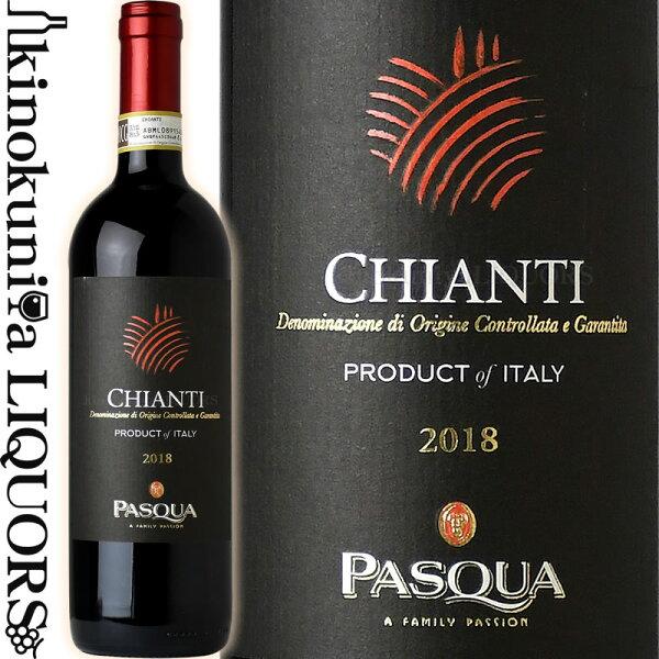 パスクア/キャンティ赤 2018 赤ワインミディアムボディ750ml/イタリアトスカーナDOCGキアンティPasquaChian
