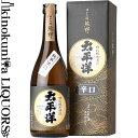 【化粧箱入り】特別純米酒 太平洋 720ml / 尾崎酒造 /【和歌山県産】【清酒】【プレゼント】【ギフト】