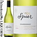 スピアー シャルドネ [2019][2020] 白ワイン 辛口 750ml / 南アフリカ W.O. ウエスタン ケープ Spier Chardonnay ヴィーガン認証 オーガニックワイン