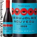 フェルナン・ラロッシュ/ボージョレー・ヌーヴォー [2020] 赤ワイン ライトボディ 750ml/フランス ブルゴーニュ A.O.P.ボージョレ ボジョレー・ヌーボー 新酒 2020年11月19日解禁 Fernand Laroche Beaujolais Nouveau フェルナン・ラロッシェ