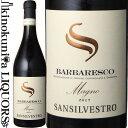 カンティーネ サン シルヴェストロ / バルバレスコ マーニョ [2017] 赤ワイン フルボディ 750ml / イタリア ピエモンテ バルバレスコ D.O.C.G. Cantine San Silvestro Barbaresco Magno