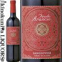 フェウド アランチョ サンジョヴェーゼ [2018] 赤ワイン ミディアムボディ 750ml / イタリア シチーリア エリア テッレ シチリアーネ I.G.T. Feudo Arancio Sangiovese