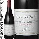 ドメーヌ デ ヴァロワイユ / シャルム シャンベルタン [2017] 赤ワイン フルボディ 750ml / フランス ブルゴーニュ コート ド ニュイ ジュヴレ シャンベルタン A.O.C. Charmes Chambertin グラン クリュ Domaine des Varoilles Charmes-Chambertin