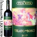 アジィエンダ アグリコーラ トゥア リータ / ペルラート デル ボスコ ロッソ [2017] 赤ワイン フルボディ 750ml / イタリア トスカーナ スヴェレート Toscana I.G.T. Azienda Agricola Tua Rita Perlato del Bosco Rosso ワインアドヴォケイト 92点