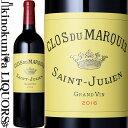 クロ デュ マルキ [2016] 赤ワイン フルボディ 750ml / フランス ボルドー オー メドック A.O.C. サン ジュリアン セカンドワイン Clos du Marquis レオヴィル ラス カーズ ワイン アドヴォケイト 94点 ワイン スペクテーター 93-96点 ベタンヌ+ドゥソーヴ 2020 17.5点
