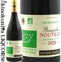 ビオ / ボジョレー・ヌーヴォー BIO [2020] 赤ワイン ライトボディ 750ml/フランス AOCボジョレー ボージョレー・ヌーボー 新酒 2020年11月19日解禁 Beaujolais Nouveau アントワーヌ・シャトレ