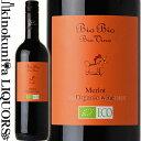 ビオ ビオ メルロー [2019] 赤ワイン ミディアムボディ 750ml / イタリア ヴェネト IGTヴェネト CIELO E TERRA Bio Bio Merlot チェーロ エ テッラ