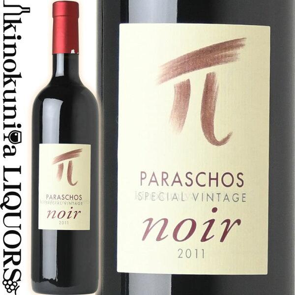 パラスコス/ノワールスペシャルヴィンテージ 2011 赤ワイン750ml/イタリアフリウリI.G.T.ヴェネツィアジューリアPA