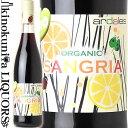 アルダレス オーガニック サングリア [NV] 赤ワイン やや甘口 750ml / スペイン カスティーリャ ラ マンチャ ビノ ボデガス アルスピデ Bodegas Aruspide Ardales Organic Sangria オーガニック ビオ(BIO) ヴィーガン