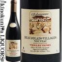 ベレール / ボージョレー ヴィラージュ ベルエアリシーム 手摘み&ノンフィルター [2020] 赤ワイン ミディアムボディ 750ml / フランス ACボージョレヴィラージュ ボジョレー ヌーボー 新酒 2020年11月19日解禁 VIGNERONS DE BEL AIR BEAUJOLAIS VILLAGES BELAIRISSIME