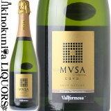 ヴァルフォルモッサ / カヴァ ムッサ ブリュット ナチューレ [NV] スパークリングワイン 白 極辛口 750ml / スペイン ペネデス D.O.カヴァ Vallformosa cava MVSA BRUT NATURE