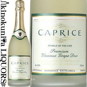 カプリース / ノンアルコールスパークリングワイン 白 750ml / 南アフリカ ケープタウン CAPRICE Alc.0.0% ノンアルコール
