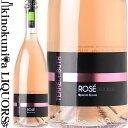 テッレ デイ ブース / フリッツァンテ ロゼ [NV] スパークリングワイン ロゼ 750ml / イタリア ヴェネト TERRE DEI BUTH FRIZZANTE ROSE (CROWN CAP) ヴィーガン認証 オーガニック