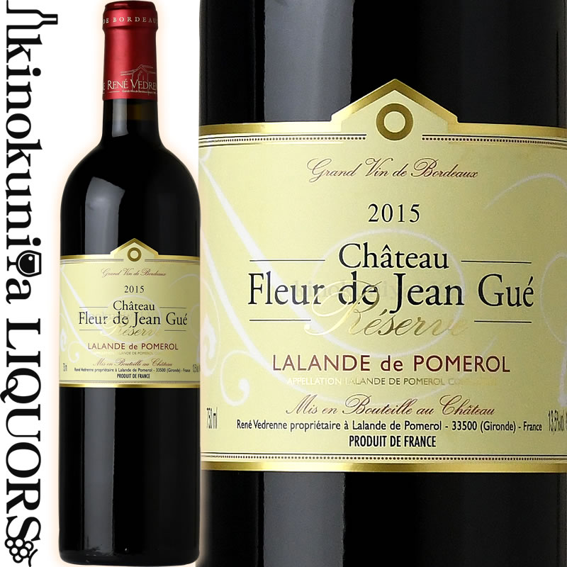 ワイン, 赤ワイン  2015 750ml A.O.C. Chateau Fleur de Jean Gue Reserve (2010) SAKURA (2000) 5