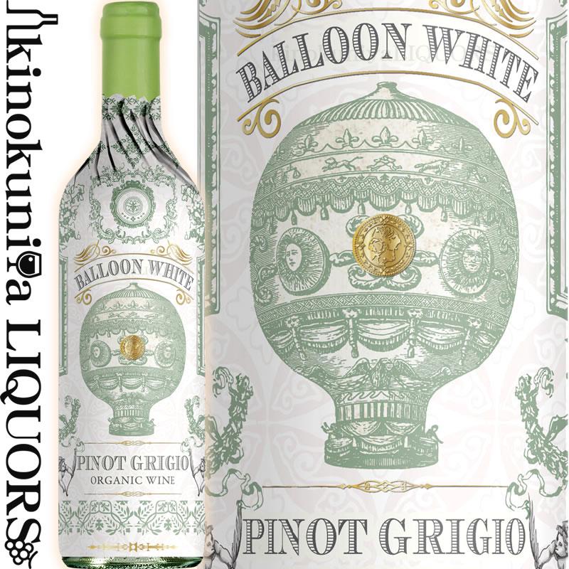 ワイン, 白ワイン  2019 750ml DOC Casa Vonicola botter carlo BALOON PINOT GRIGIO ORGANIC
