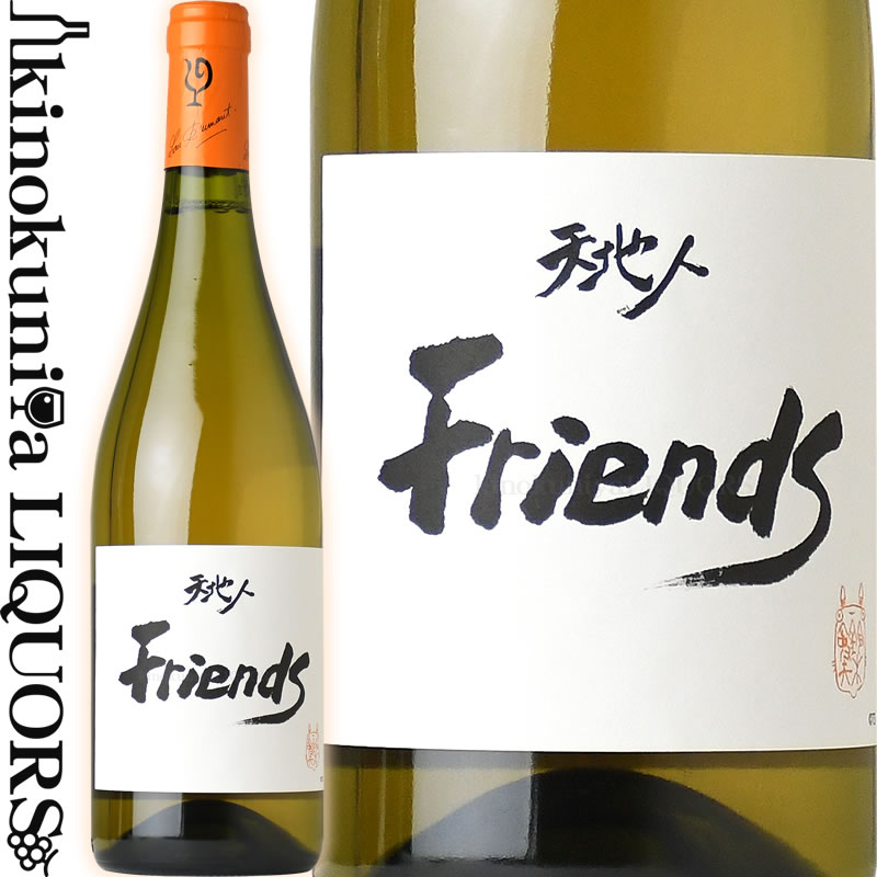 ワイン, 白ワイン  2020 750ml Vin de France Lou Dumont STUDIO GHIBLI collaboration Friends BIO