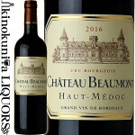 シャトーボーモン[2016]赤ワインフルボディ750ml/フランスボルドーオーメドックA.O.C.オーメドックChateauBeaumontワインアドヴォケイト90点