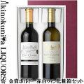 【40代男性上司】目上の人へのお礼におしゃれなワインを教えて!【予算5000円】
