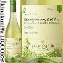 パスクア / オーガニック シャルドネ グリッロ テッレ シチリアーネ 白 [2020][2019] 白ワイン 辛口 750ml / イタリア シチーリア DOC Pasqua Chardonnay Grillo Terre Siciliane オーガニックワイン