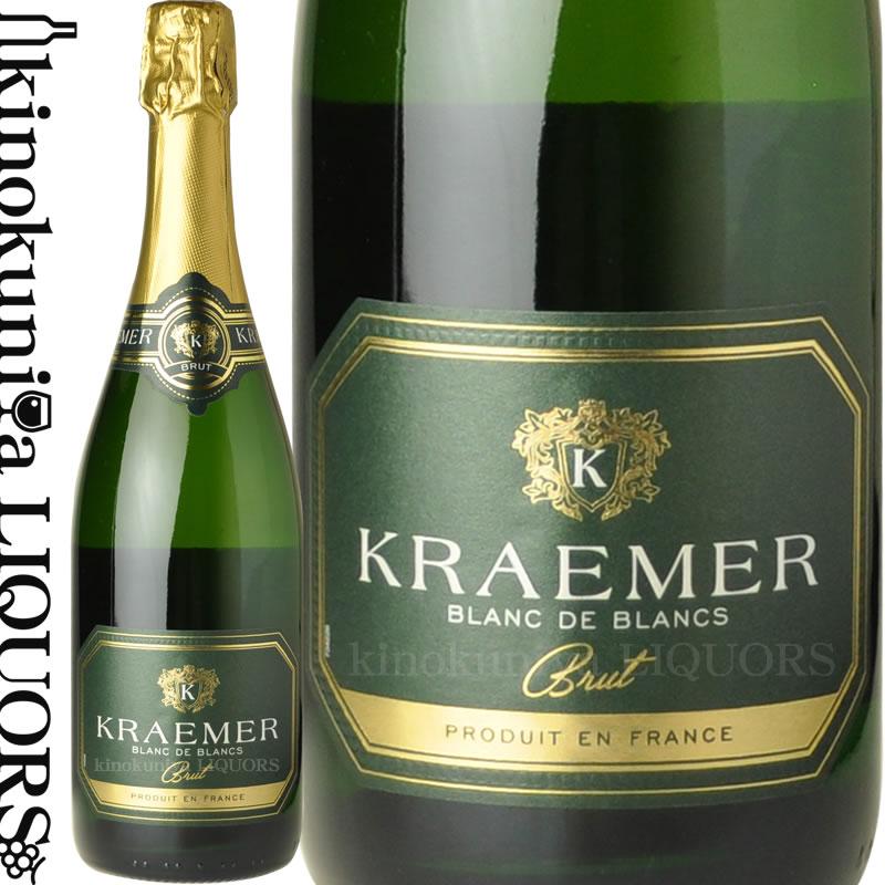 ワイン, スパークリングワイン・シャンパン  NV KRAMER BLANC DE BLANCS