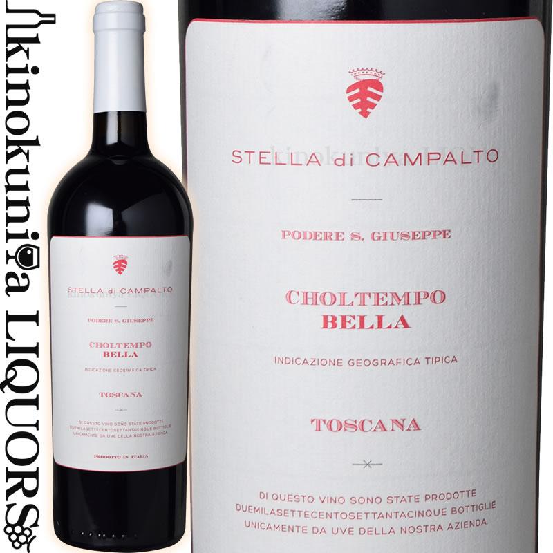 ワイン, 赤ワイン  NV 750ml I.G.T. STELLA di CAMPALTO CHOLTEMPO BELLA