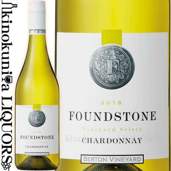ファウンドストーンシャルドネ 2019 白ワイン辛口750ml/オーストラリアサウスイースタンオーストラリアG.I./バートンヴ