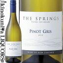 [残りわずか] ザ スプリングス ピノ グリ [2017] 白ワイン 辛口やや辛口 750ml / ニュージーランド サウス アイランド ワイパラG.I. サザン バンダリー ワインズ Southern Boundary Wines The Springs Pinot Gris