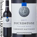 ファウンド・ストーン/カベルネ・ソーヴィニヨン [2017] 赤ワイン フルボディ 750ml オーストラリア サウス・イースタン・オーストラリアG.I./バートン・ヴィンヤーズ Found Stone Cabernet Sauvignon