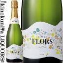 ワインの専門店・紀伊国屋リカーズで買える「ジョゼップ マザックス / フロールス カバ ブルット [NV]スパークリングワイン 白 辛口 750ml / スペイン カタルーニャ カバD.O. / Josep Masachs, S.L. Cami de Flors Cava Brut / シャンパン製法 瓶内二次醗酵」の画像です。価格は980円になります。