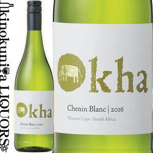 オーカ シュナン ブラン [2019] 白ワイン 辛口 750ml / 南アフリカ W.O.ウェスタン ケープ / マン ヴィントナーズ MAN Vintners Okha Chenin Blanc