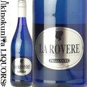 ラ ロヴェレ フリツァンテ 750ml スパークリングワイン やや甘口 イタリア La Rovere Frizzante