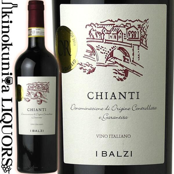 イバルジ/キァンティDOCG 2018 赤ワイン750ml/イタリアトスカーナキャンティヴィニコラナターレヴェルガIBalziC
