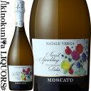 ナターレ ヴェルガ / モスカート スプマンテ [NV] 白 スパークグワイン