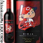 カープワイン/クネアラーノテンプラニーリョ赤ワインミディアムボディ750mlスペインARANO/CuneARANOtempranillo