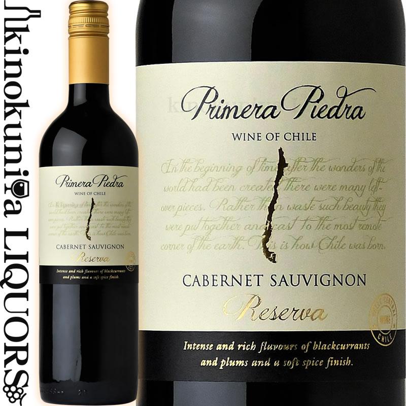 ワイン, 赤ワイン  2018 750ml DO Primera Piedra Cabernet Sauvignon