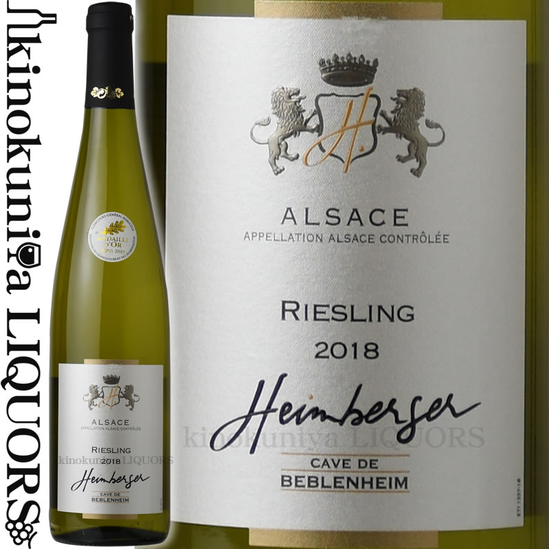 ワイン, 白ワイン  2019 750ml AOC HEIMBERGER RIESLING