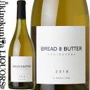 ブレッド&バター / シャルドネ [2018] 白ワイン 辛口 750ml / アメリカ カリフォルニア州 / Bread & Butter Wines Chardonnay ブレッド アンド バター